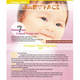 BABY FACE Collagen Whitening Mask 雪白晶瑩骨膠原面膜